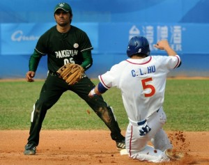 Pakistan baseball