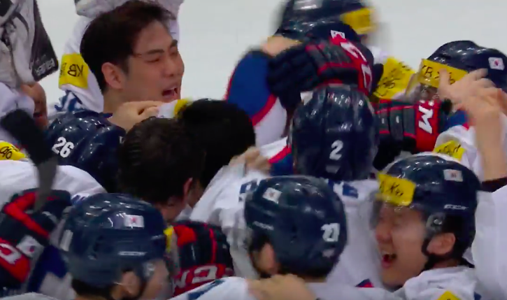 Korea hockey
